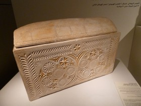 Ossuary of the high priest Joseph Caiaphas, Israel Museum.